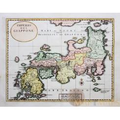 Empire Japan Old Map Imperio Del Giappone Albrizzi 1740