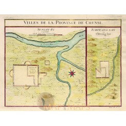 Province of Shanxi China ANTIQUE ENGRAVED MAP BELLIN 1748