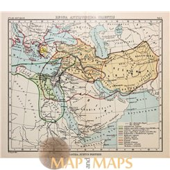 Antique map Old Kingdoms from the East, Atlas antiques, by Justus Perthes 1893