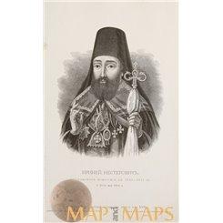 Irenaeus Nesterovich, Archbishop Irkutsk, antique print Russia 1879