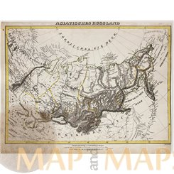 ASIATISCHES RUSSLAND ANTIQUE MAP RUSIA, BY C. FLEMING IN GLOGUM 1880