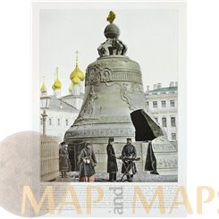 Moscow The Tsar Bell antique print 1895