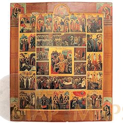 Orthodox Icons, Russian Calender Icon Christ raising Adam, Eve and the Just People of the Old Testament