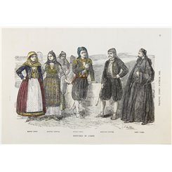Traditional Costume from Corfu antique print 1882.