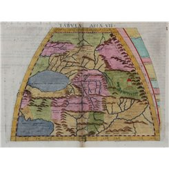 Tabula Asiae VII-Map of Central Asia-Claudius Ptolemaeus 1574