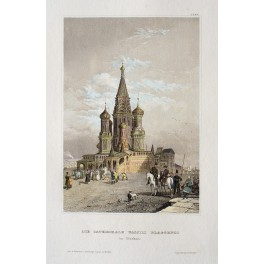 Russia, Moscow, Wassili Blaggenoi Cathedral, Old antique print Meyers 1837.